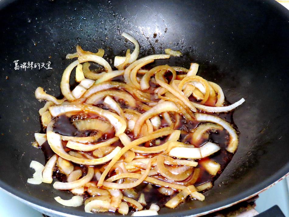 日式燒肉做法 (15).jpg