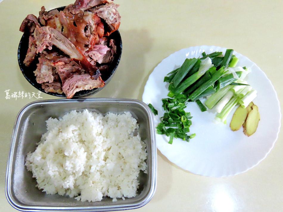 鴨肉粥食譜 (7).jpg