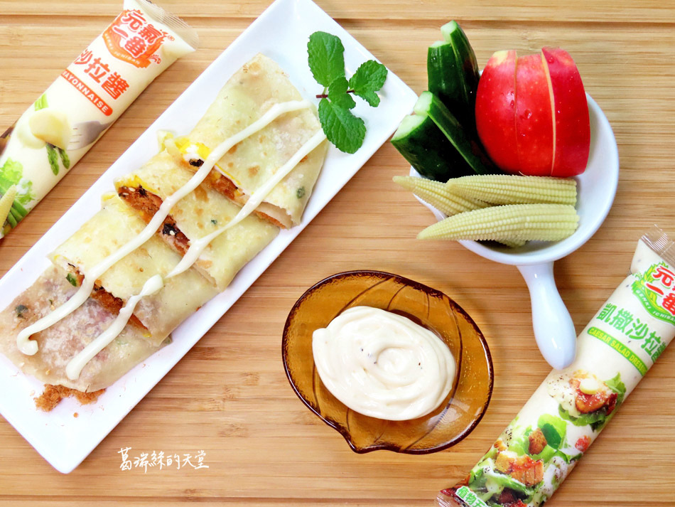 憶霖沙拉醬-輕食早餐食譜 (6).jpg