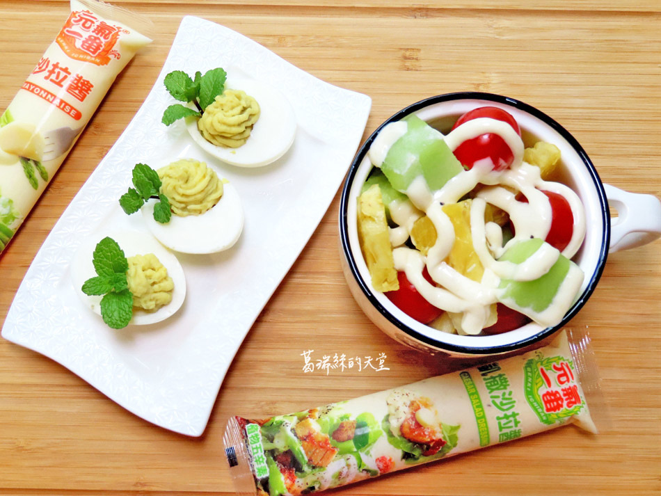 憶霖沙拉醬-輕食早餐食譜 (16).jpg
