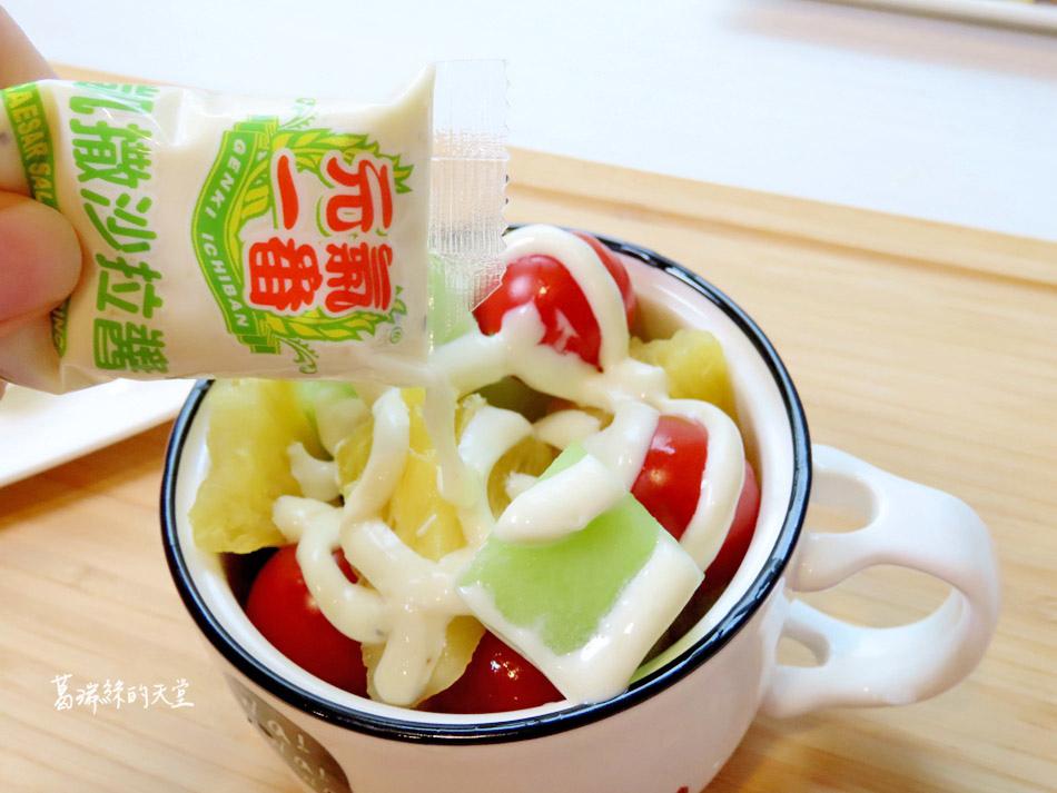 憶霖沙拉醬-輕食早餐食譜 (18).jpg