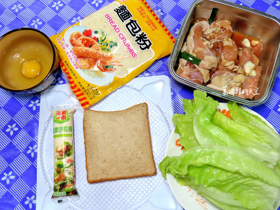 憶霖沙拉醬-輕食早餐食譜 (19).jpg