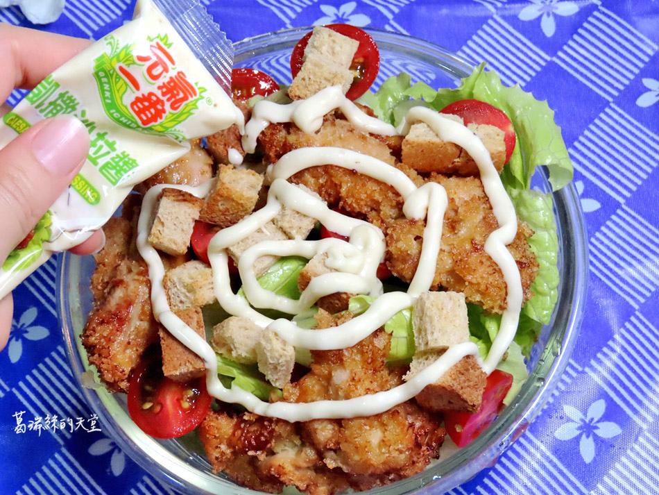 憶霖沙拉醬-輕食早餐食譜 (24).jpg