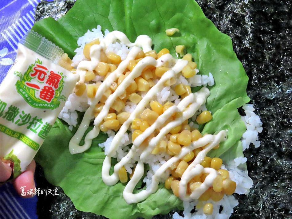 憶霖沙拉醬-輕食早餐食譜 (32).jpg