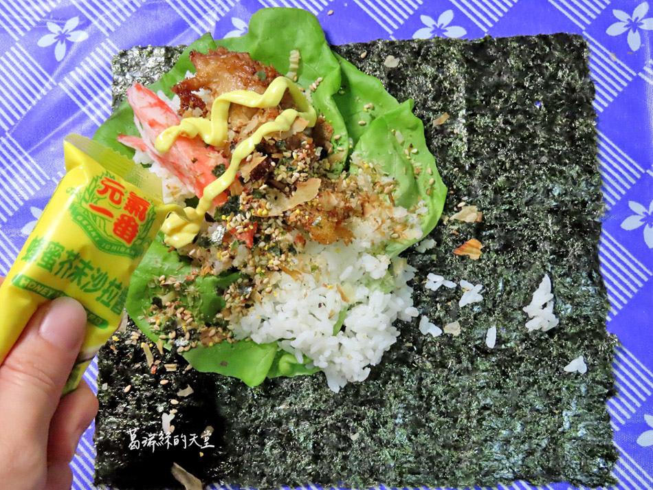 憶霖沙拉醬-輕食早餐食譜 (33).jpg