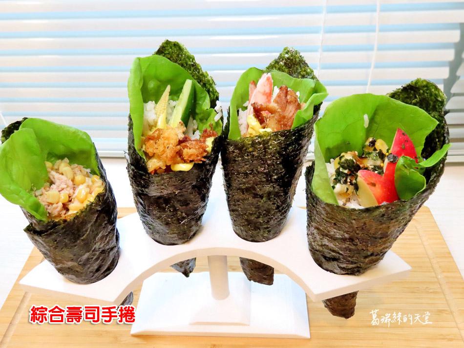 憶霖沙拉醬-輕食早餐食譜 (34).jpg