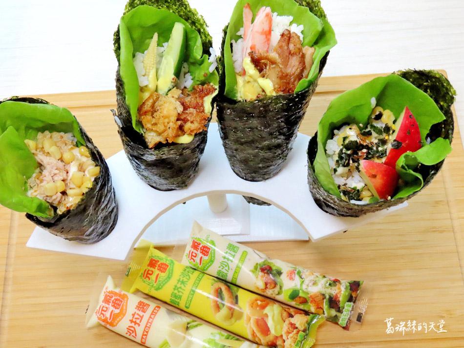 憶霖沙拉醬-輕食早餐食譜 (35).jpg