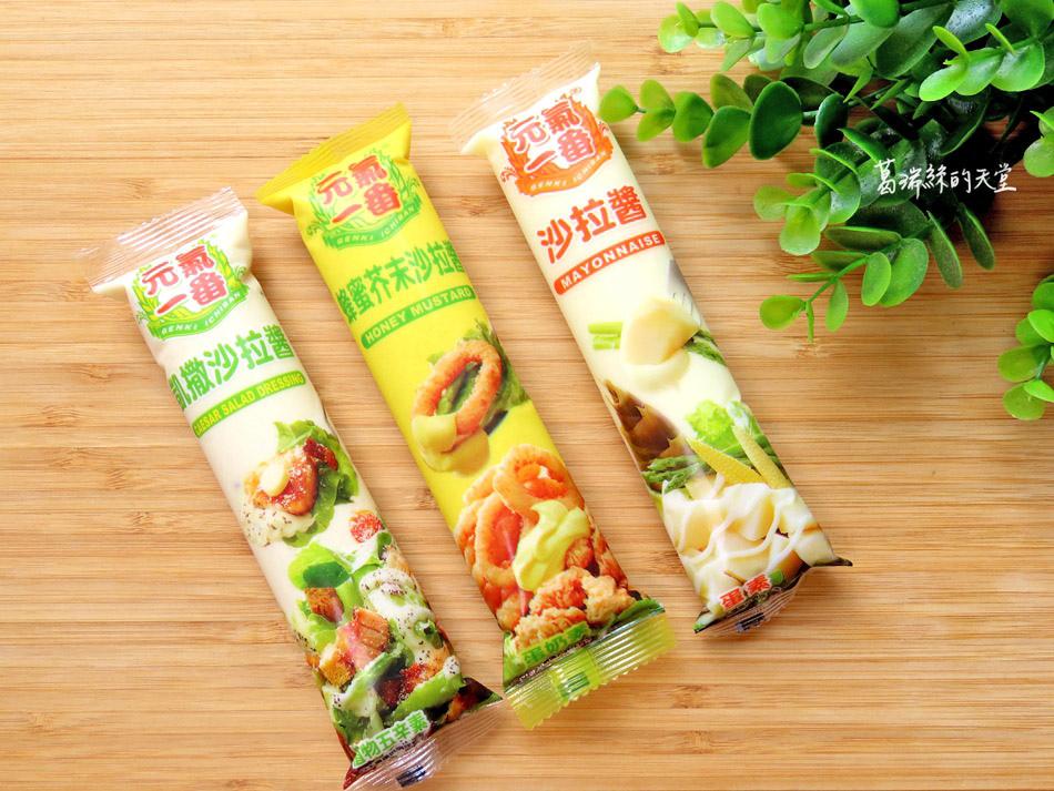 憶霖沙拉醬-輕食早餐食譜 (43).jpg