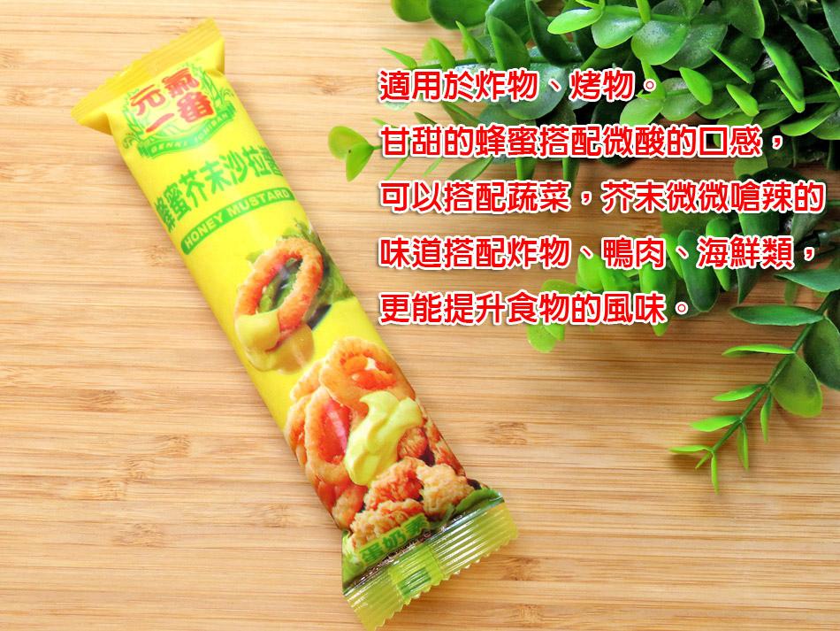 憶霖沙拉醬-輕食早餐食譜 (45).jpg