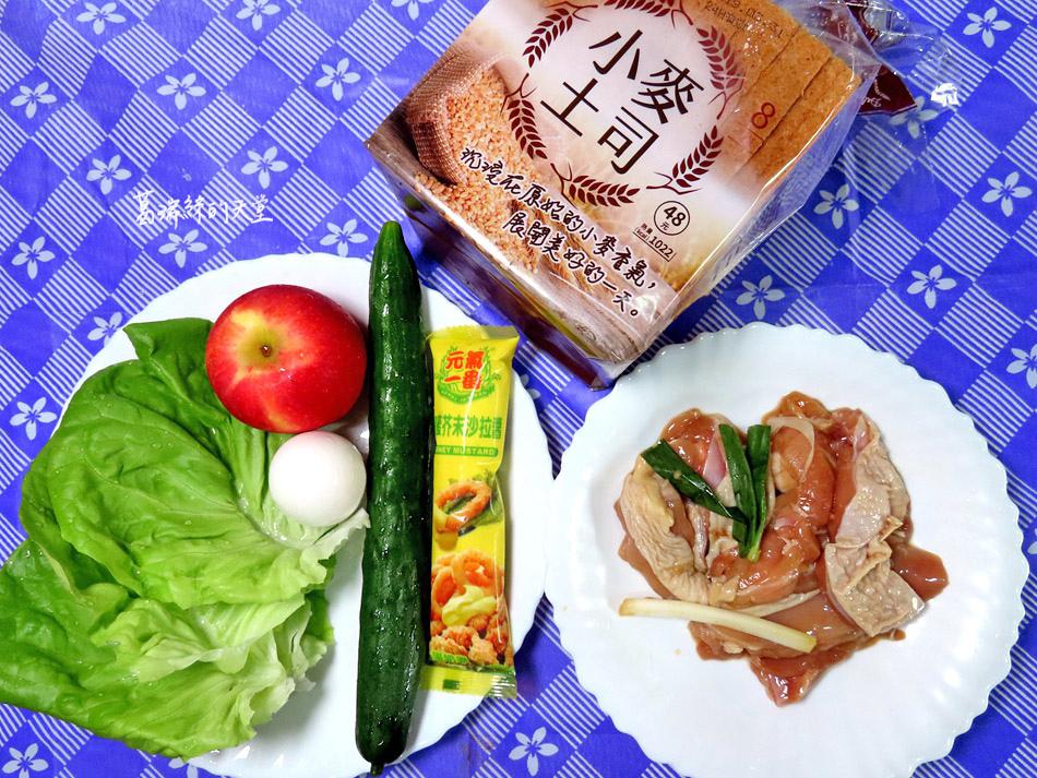 憶霖沙拉醬-輕食早餐食譜 (47).jpg
