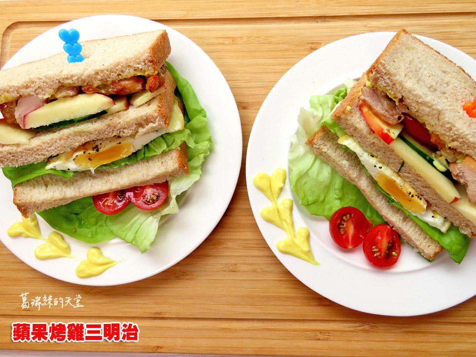 憶霖沙拉醬-輕食早餐食譜 (55).jpg