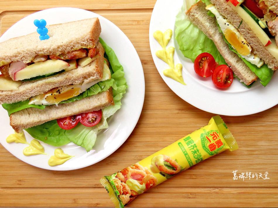 憶霖沙拉醬-輕食早餐食譜 (56).jpg