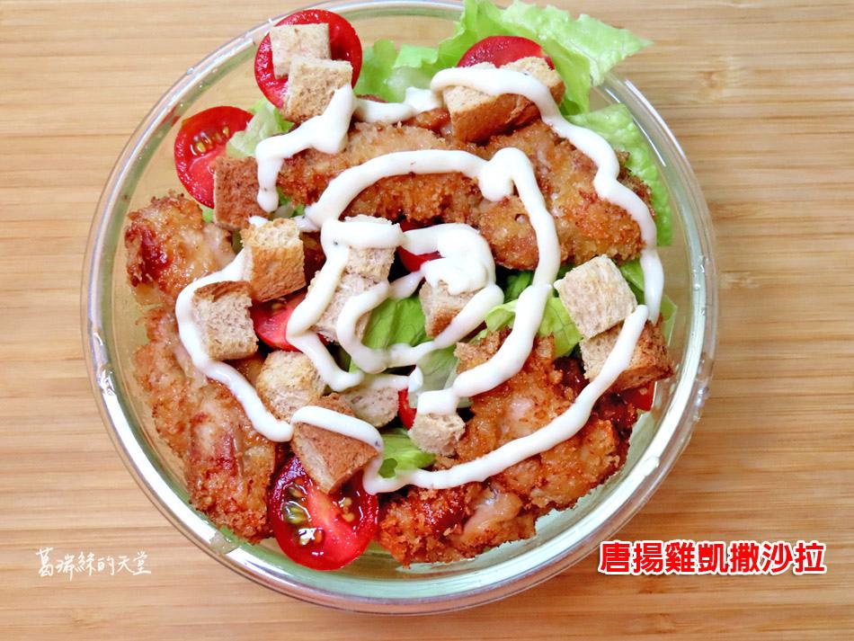 憶霖沙拉醬-輕食早餐食譜.jpg