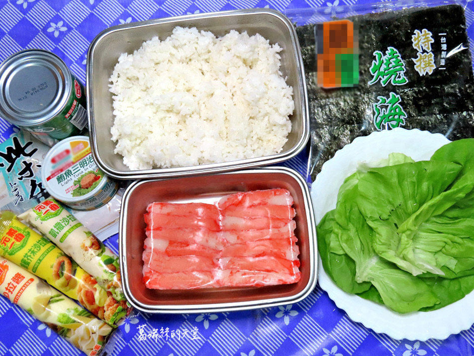 憶霖沙拉醬-輕食早餐食譜-(27).jpg