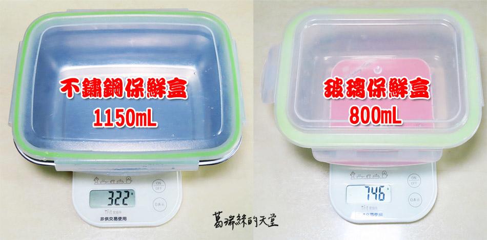 品幸福不鏽鋼保鮮盒 (1).jpg