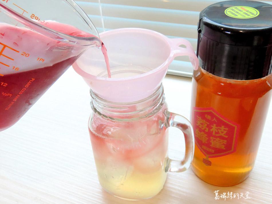情人蜂蜜-台灣首選荔枝蜂蜜-蜂蜜調飲食譜 (12).jpg