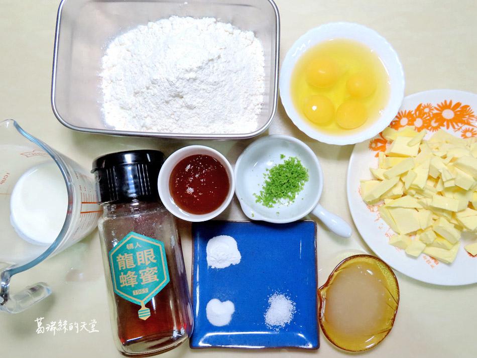 情人蜂蜜-台灣首選龍眼蜂蜜-蜂蜜檸檬磅蛋糕 (2).jpg
