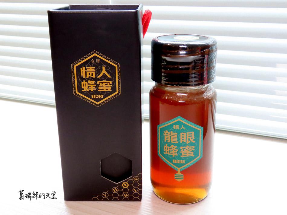 情人蜂蜜-開箱 (13).jpg