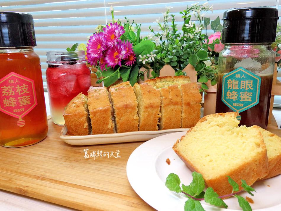 蜂蜜入菜 (2).jpg