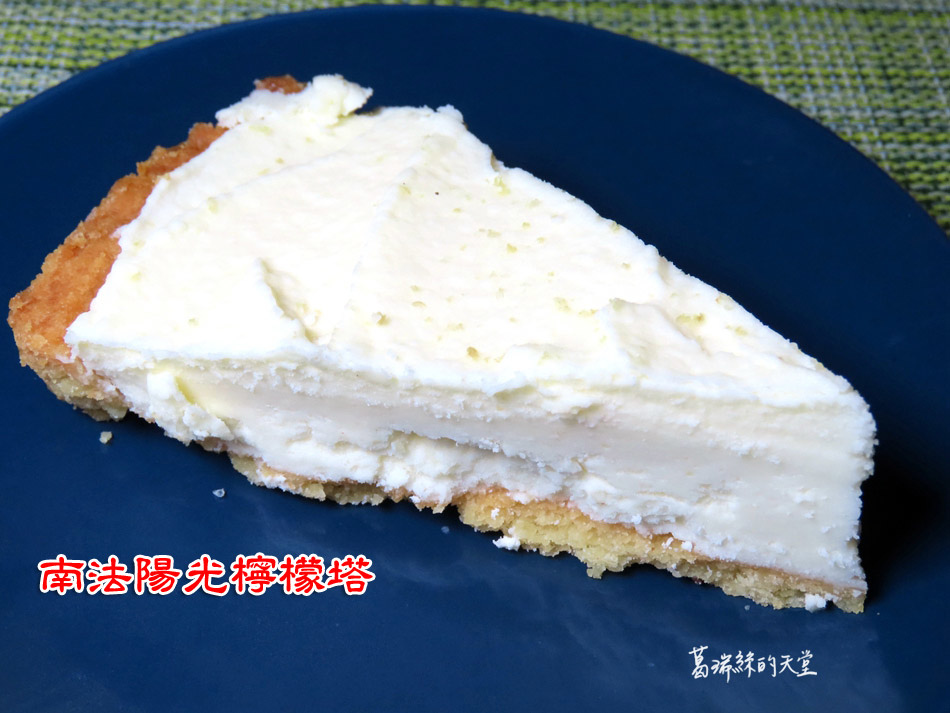 酮版-生酮甜點 (4).jpg