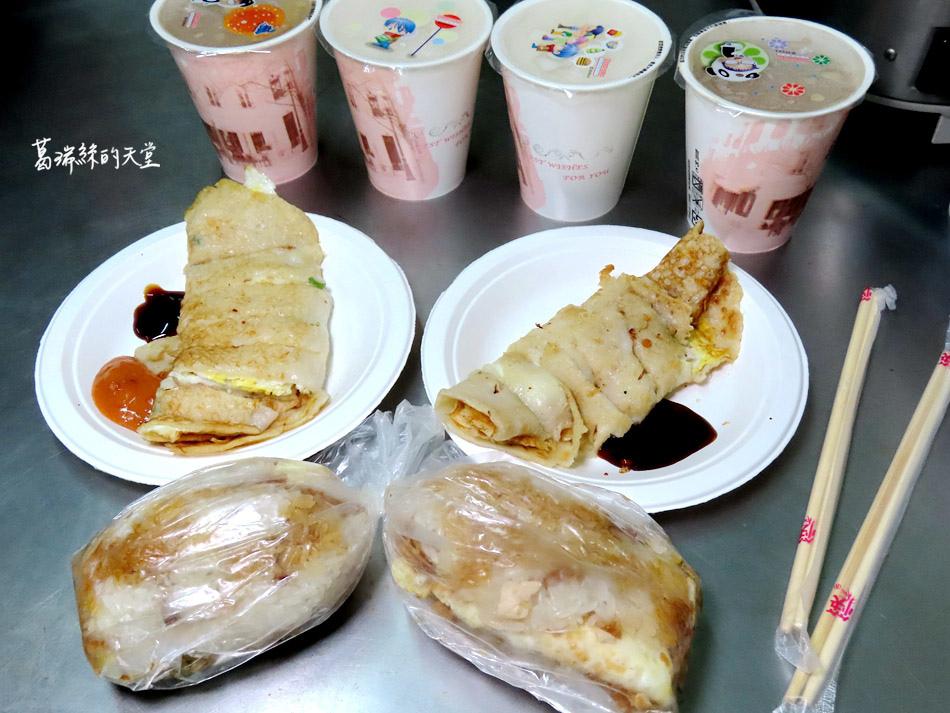 羅東在地40年無名早餐店-易和屋早餐 (3).jpg