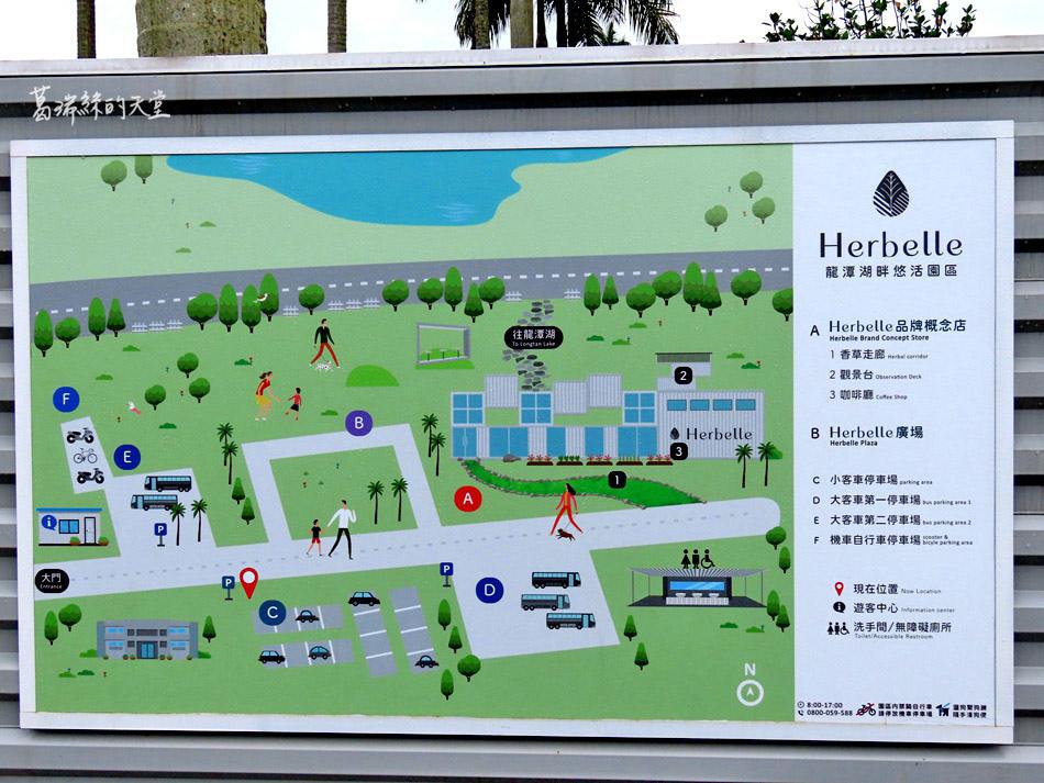 礁溪景點-Herbelle龍潭湖畔悠活園區 (24).jpg
