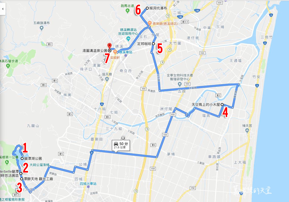 礁溪一日遊-行程規劃路線圖.JPG