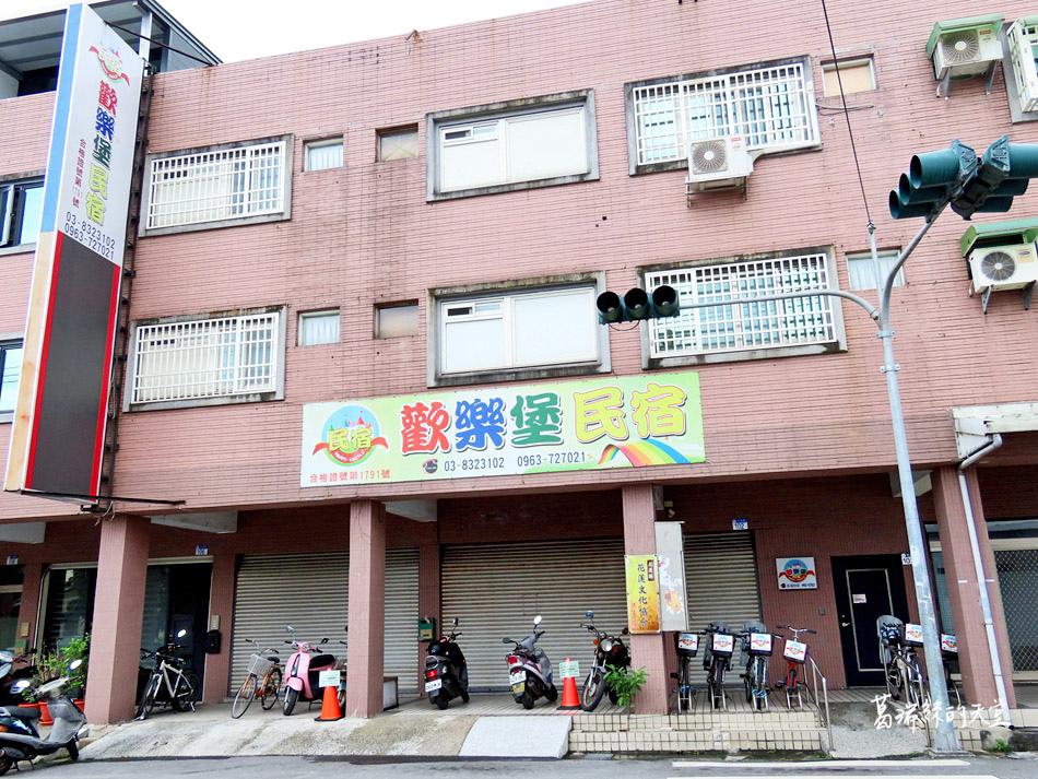 花蓮親子民宿推薦-歡樂堡民宿(溜滑梯) (12).jpg