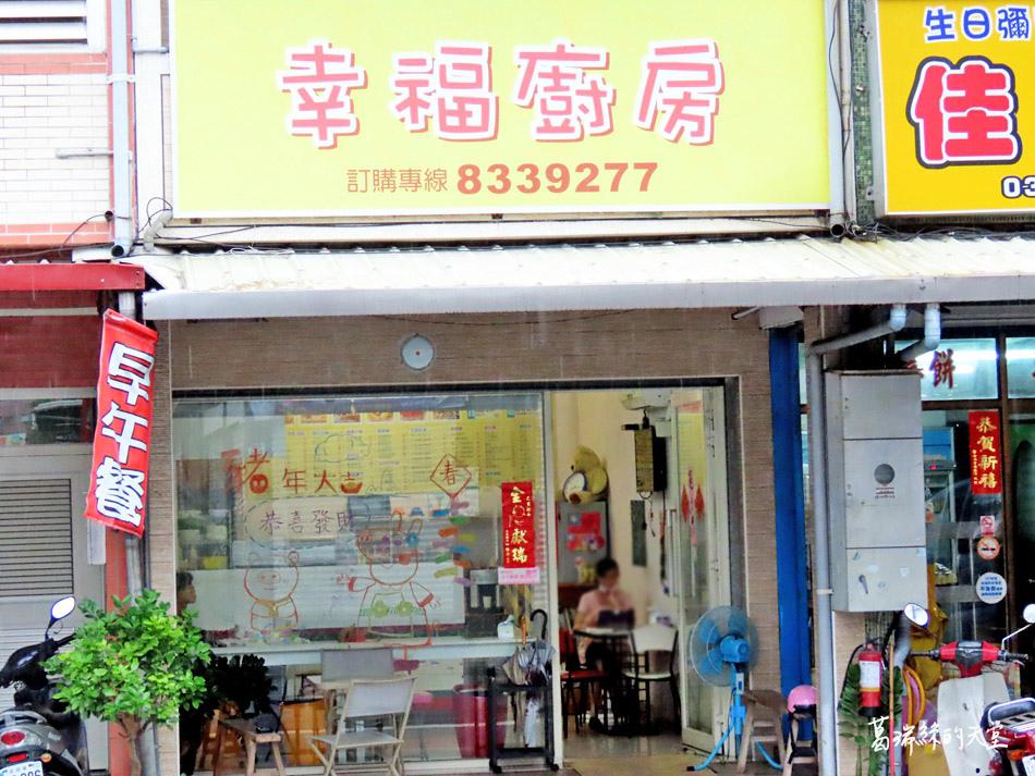 歡樂堡民宿早餐配合店家 (1).jpg