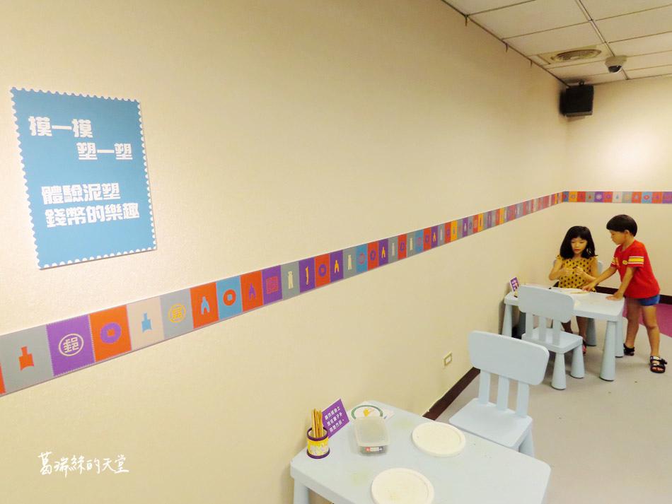台北室內景點-郵政博物館 (9).jpg