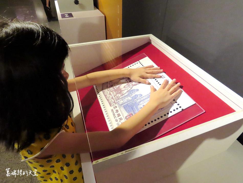 台北室內景點-郵政博物館 (14).jpg