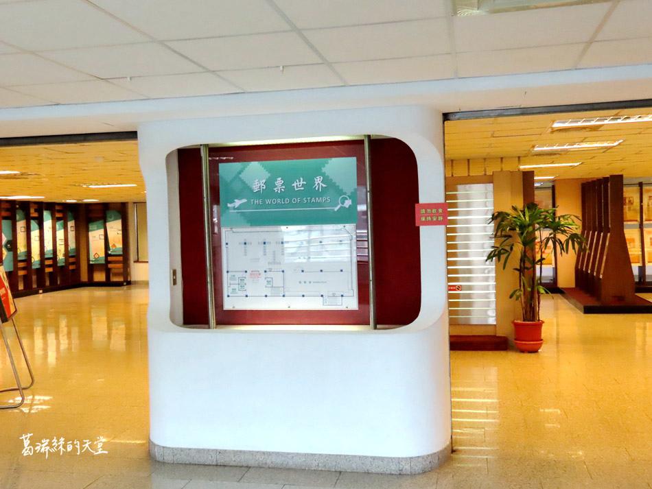 台北室內景點-郵政博物館 (15).jpg