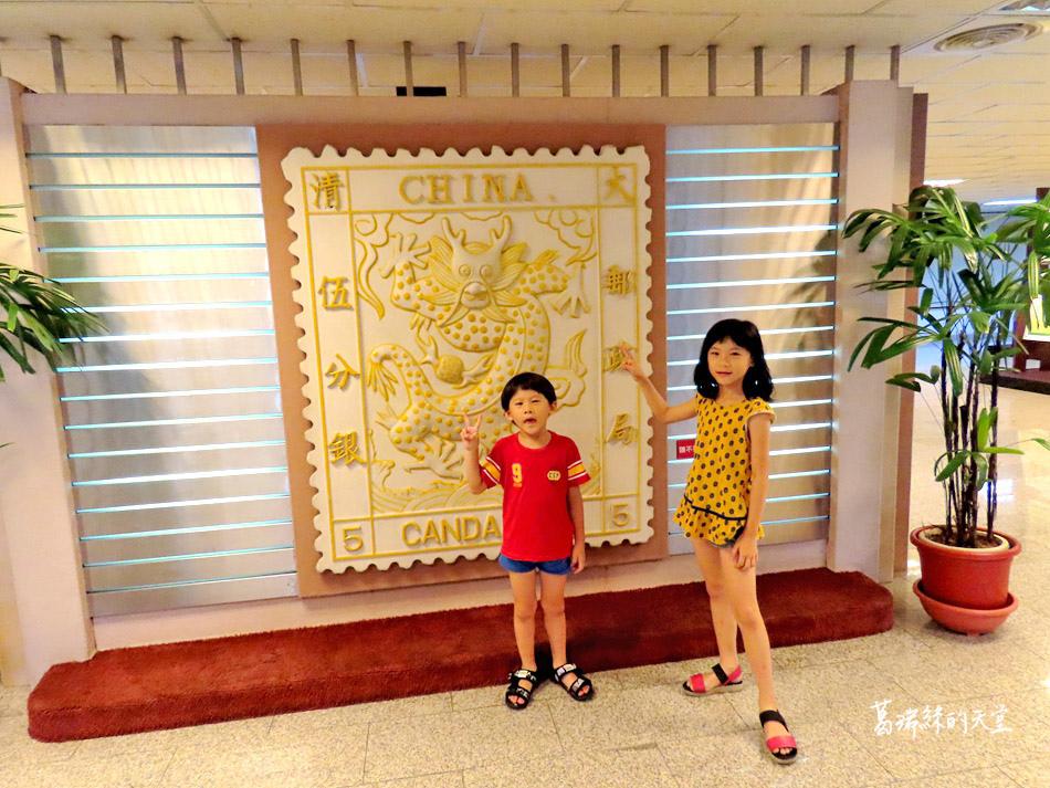 台北室內景點-郵政博物館 (16).jpg