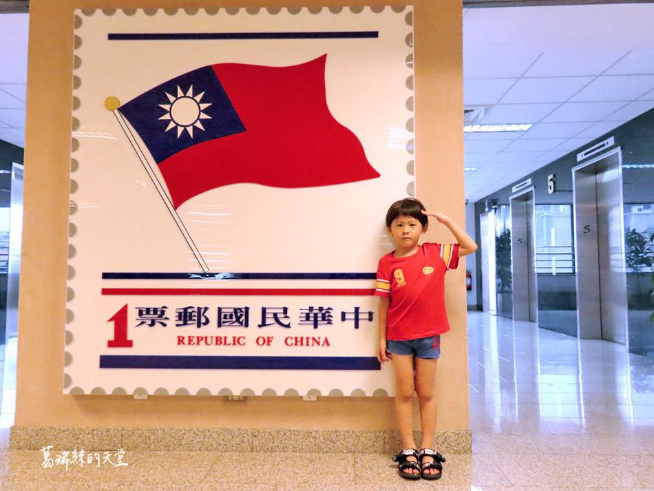 台北室內景點-郵政博物館 (17).jpg