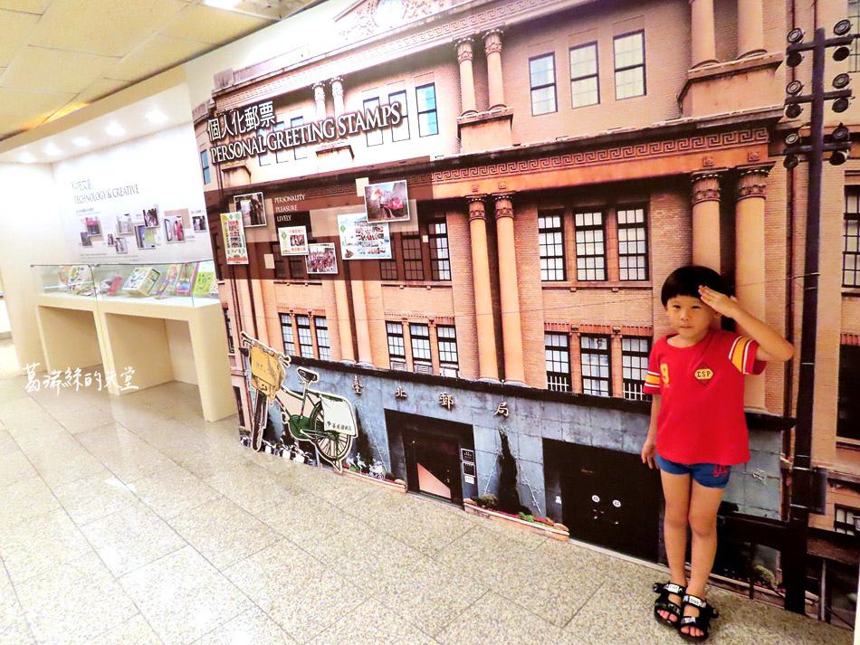 台北室內景點-郵政博物館 (18).jpg