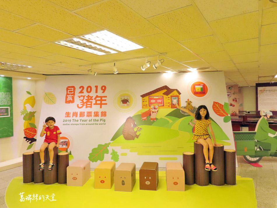 台北室內景點-郵政博物館 (21).jpg