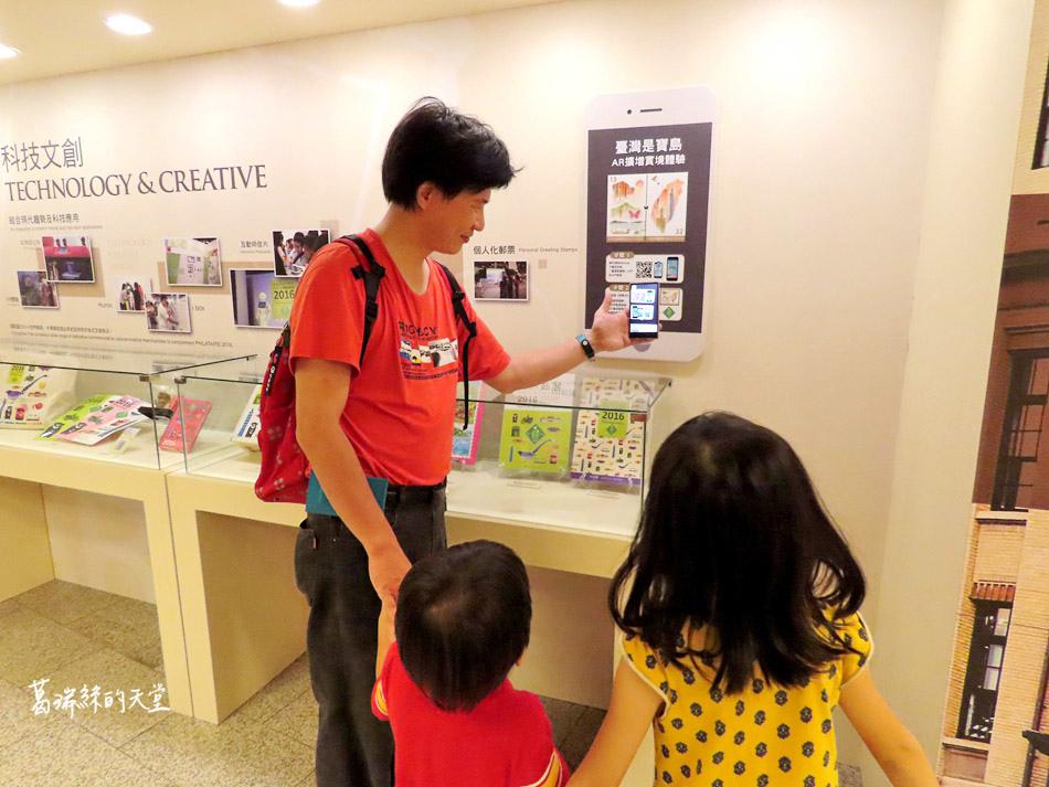 台北室內景點-郵政博物館 (22).jpg