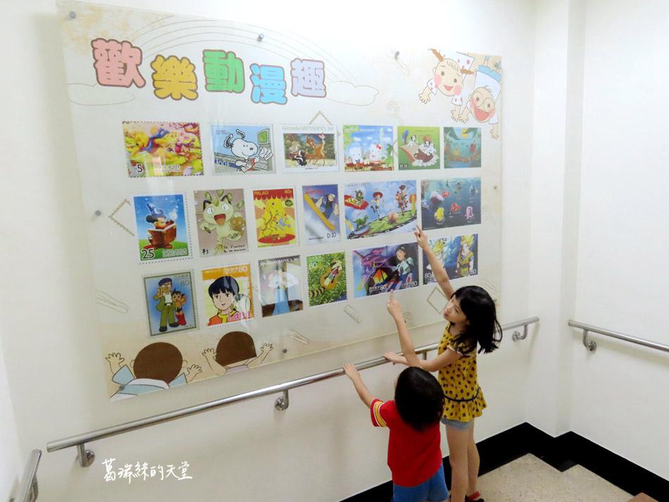台北室內景點-郵政博物館 (25).jpg