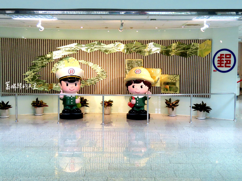台北室內景點-郵政博物館 (26).jpg