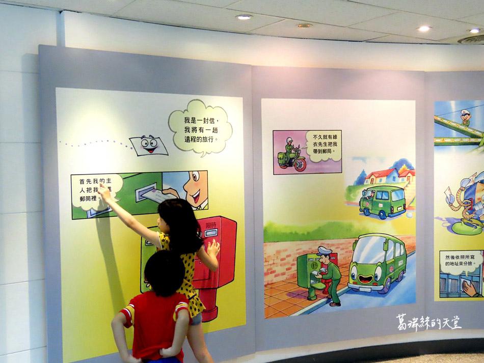 台北室內景點-郵政博物館 (29).jpg