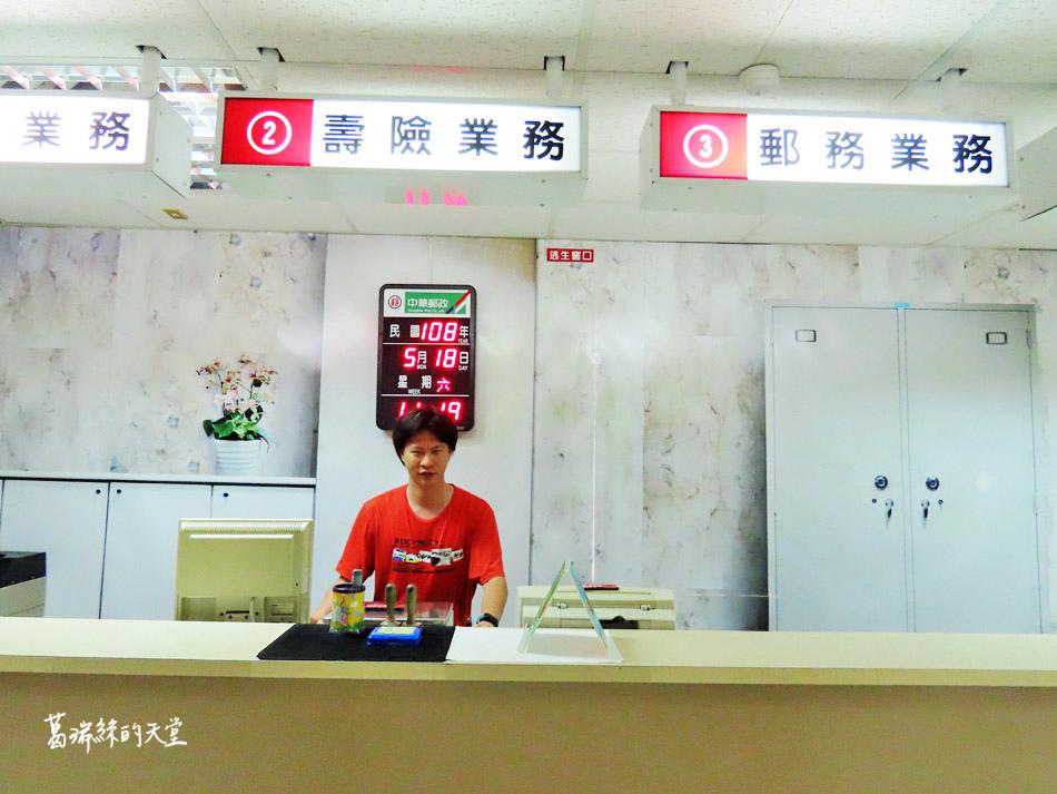 台北室內景點-郵政博物館 (38).jpg
