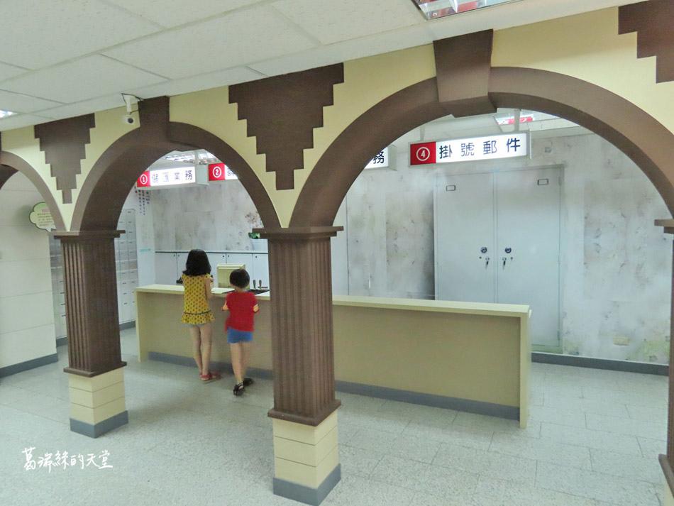 台北室內景點-郵政博物館 (39).jpg