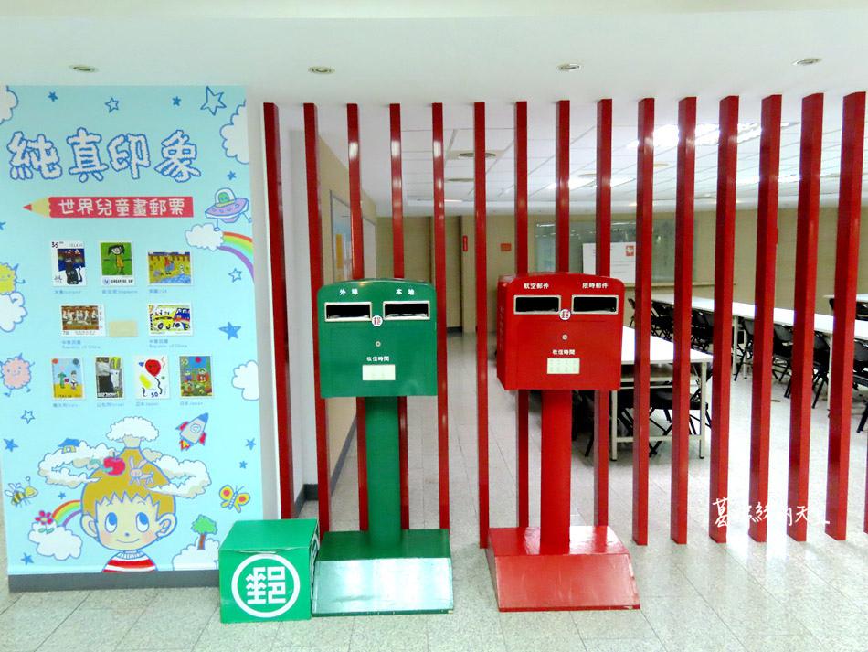 台北室內景點-郵政博物館 (40).jpg