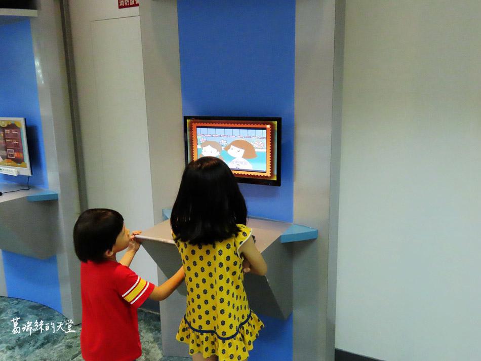 台北室內景點-郵政博物館 (42).jpg