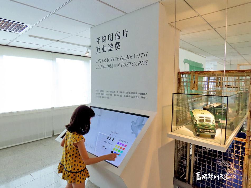 台北室內景點-郵政博物館 (52).jpg