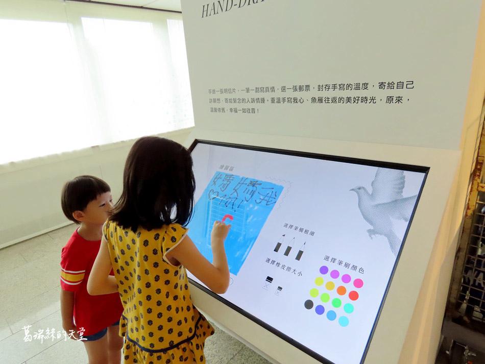 台北室內景點-郵政博物館 (55).jpg