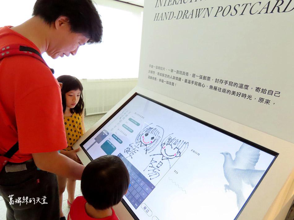 台北室內景點-郵政博物館 (57).jpg