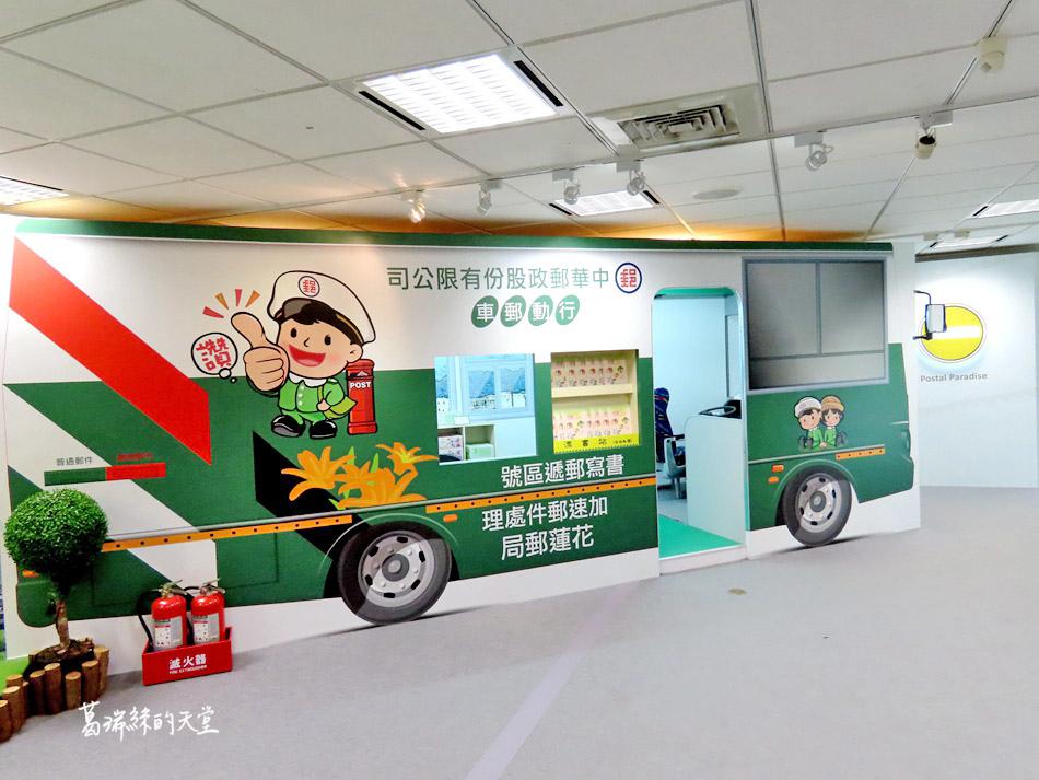 台北室內景點-郵政博物館 (60).jpg