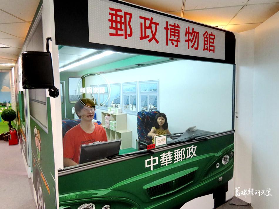 台北室內景點-郵政博物館 (63).jpg