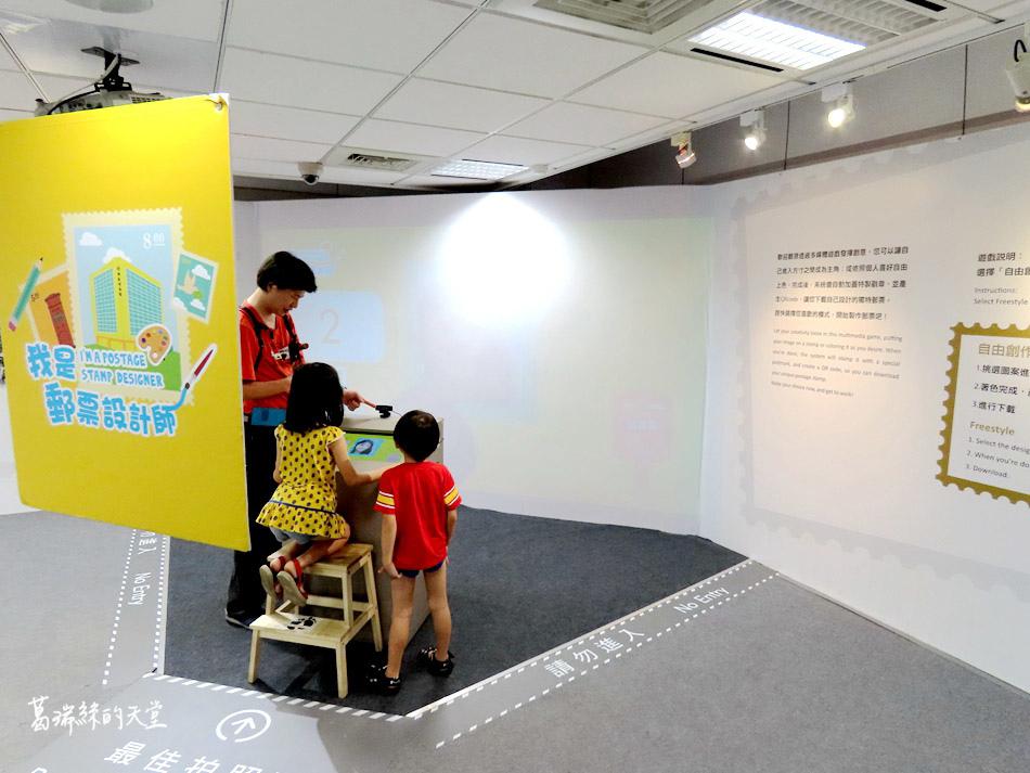 台北室內景點-郵政博物館 (67).jpg